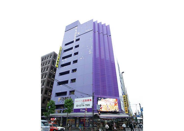 日本買錶好去處④上野地區專賣店:多慶屋