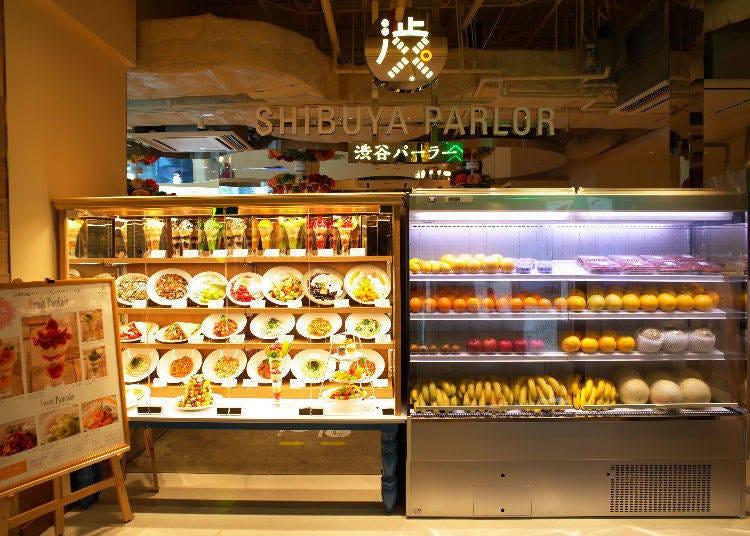 Shibuya Parlor - 다양한 과일맛을 즐길 수 있다!