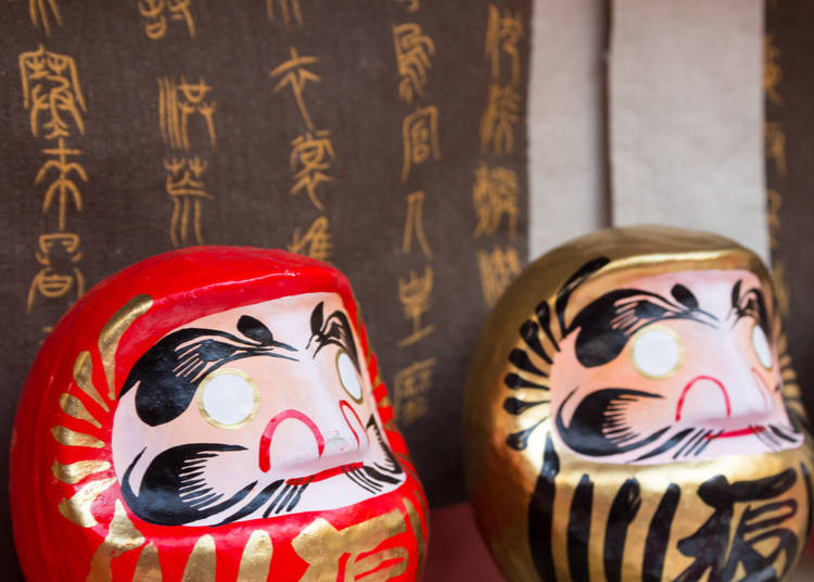 How Daruma Changed Over Time