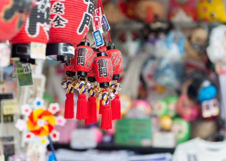 3. Visit Senso-ji Temple - Around 1:30 PM