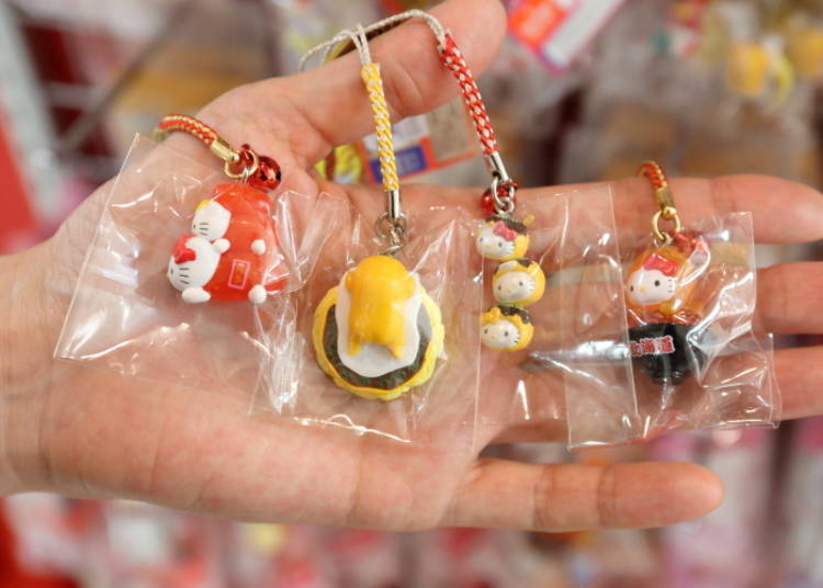 Hello Kitty Local Specialties Charms: The Flavor of Japan! (From 500 Yen Each)