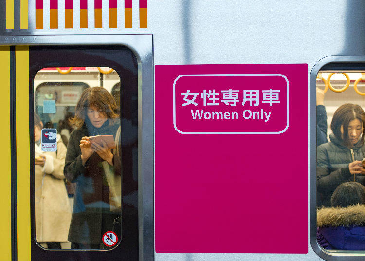 There are Train Cars Reserved Only for Women during Rush Hours!