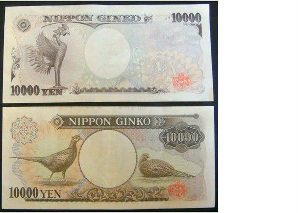 紙鈔的小常識⑤ 1萬圓紙鈔有兩種!