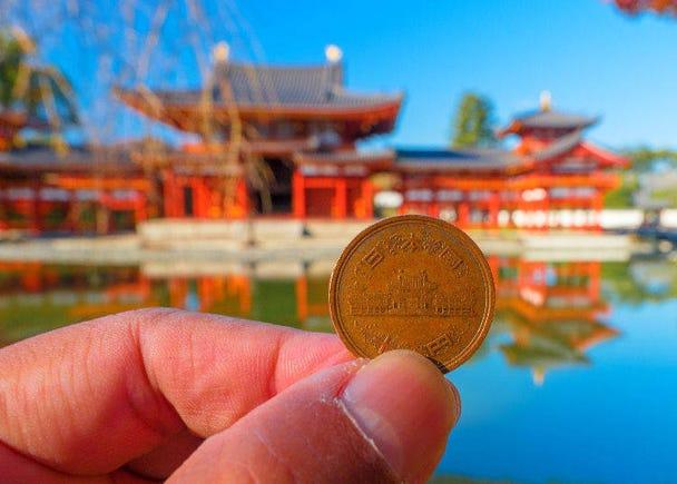 硬幣的小常識③ 硬幣最多只能使用到20枚!?