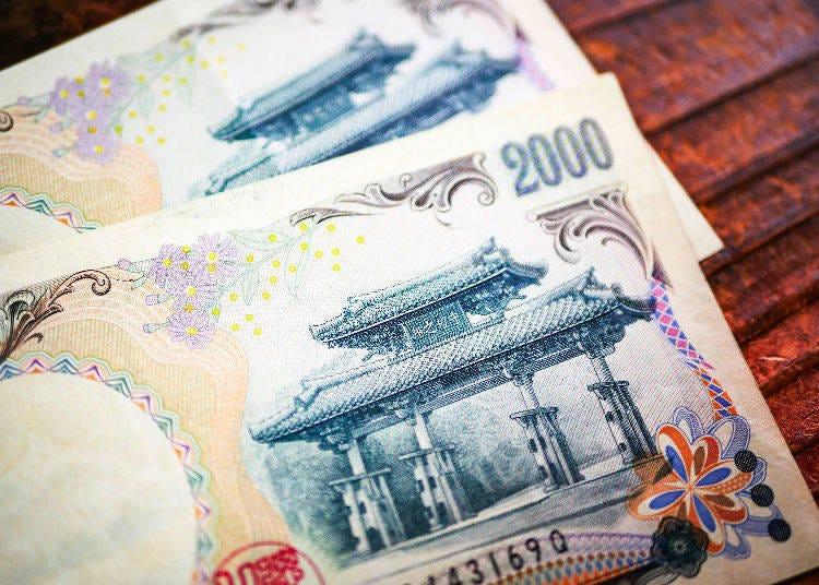 紙鈔的小常識④ 入手困難,夢幻的2,000圓紙鈔!?