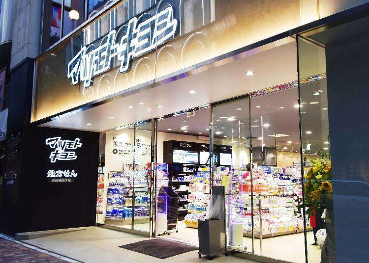 Japanese Health Goods and Supplements are Amazing! Top Manager Recommendations