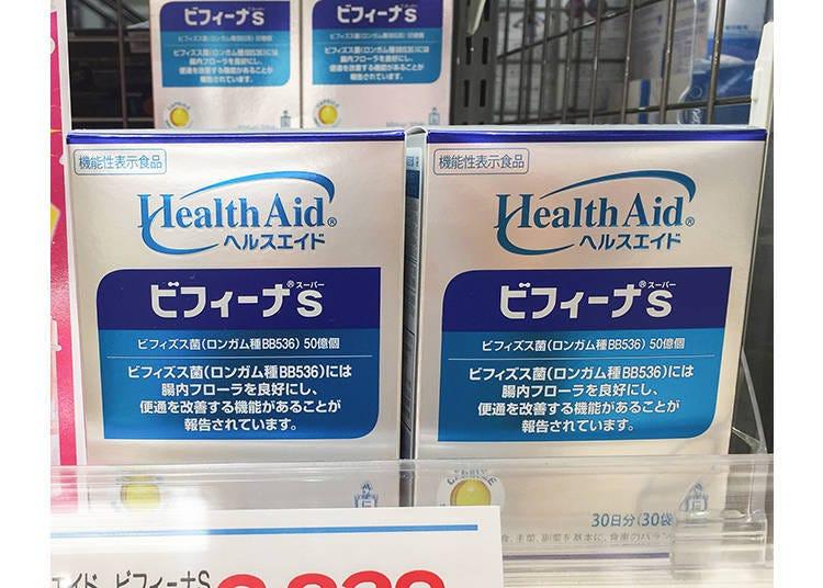 "Morishita Jintan's Health Aid ""Bifina S"""