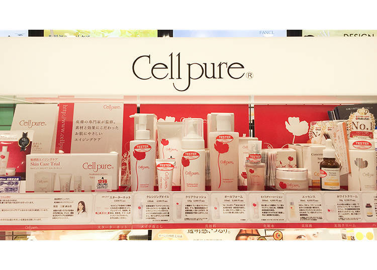 Matsumoto Kiyoshi Limited Corner: Cell Pure, the Doctor's Cosmetic Dermatology Series