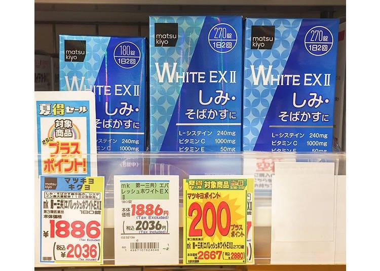 마쓰모토키요시와 다이이치산쿄가 공동개발한 오리지널 상품<White EX II 미백정>