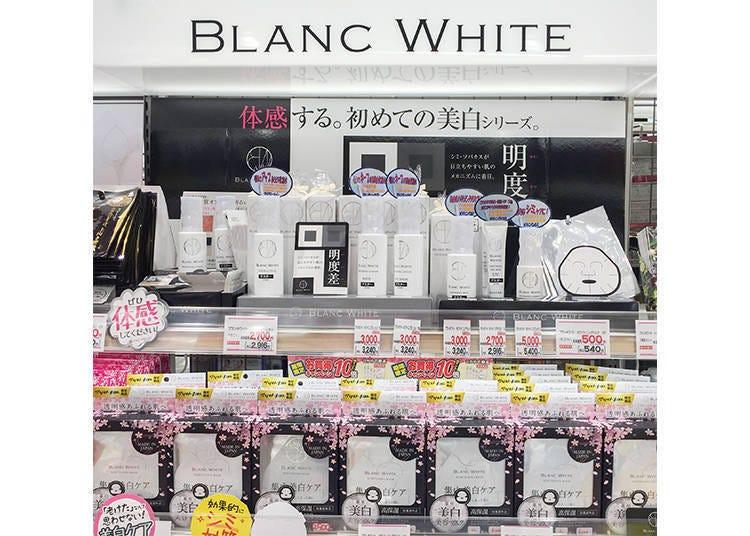 마쓰모토키요시와 나리스 화장품이 공동개발한 미백 시리즈 <BLANC WHITE>