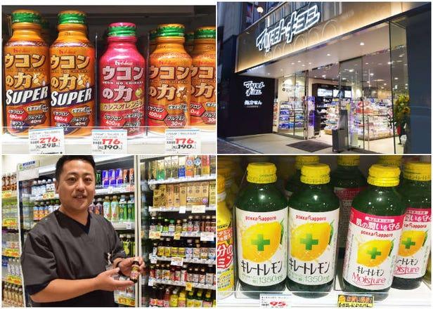 想美白或提神就靠這一瓶了!松本清店長推薦日本人最愛的營養補給飲料