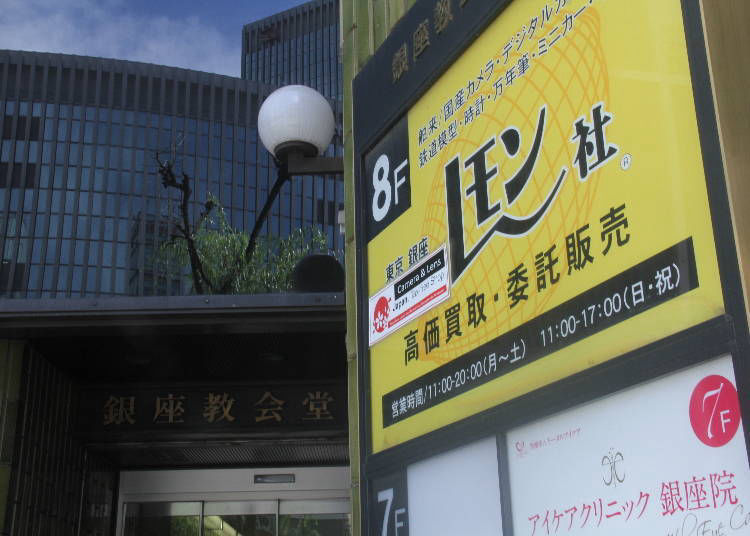 3. Lemon Inc.: Has an Outstanding Collection of Vintage Cameras in Ginza