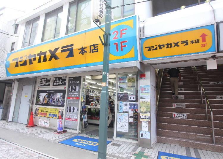 1. Fujiya Camera: Popular and Spacious Shop Nakano Tokyo Offering a Large Selection of Used Cameras