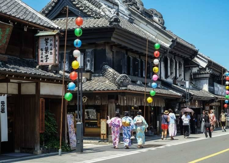 Have A Coffee At The Traditional Japan Style Starbucks In