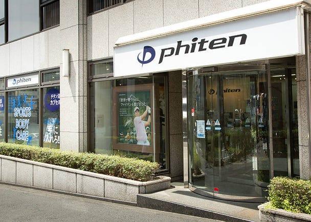 深入phiten shop!心跳加速,令人興奮的健康體驗