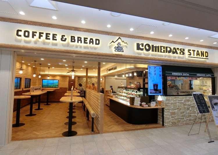 이케부쿠로 맛집 - 코메다 커피점이 담당한 다치구이(서서 먹는) 카페가 등장!