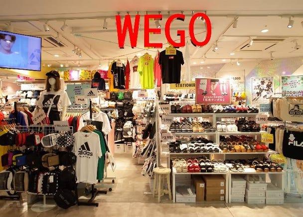 8F: Wego