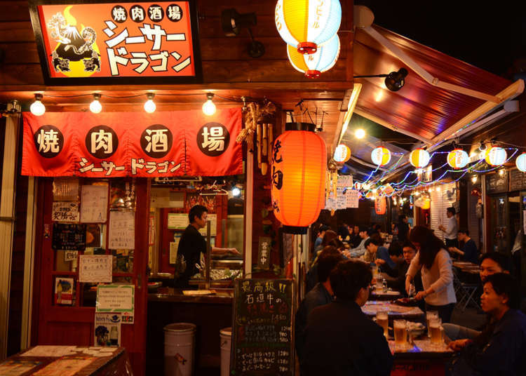 Easy Japanese Phrases: Guide to Making Restaurant Reservations in Japan!