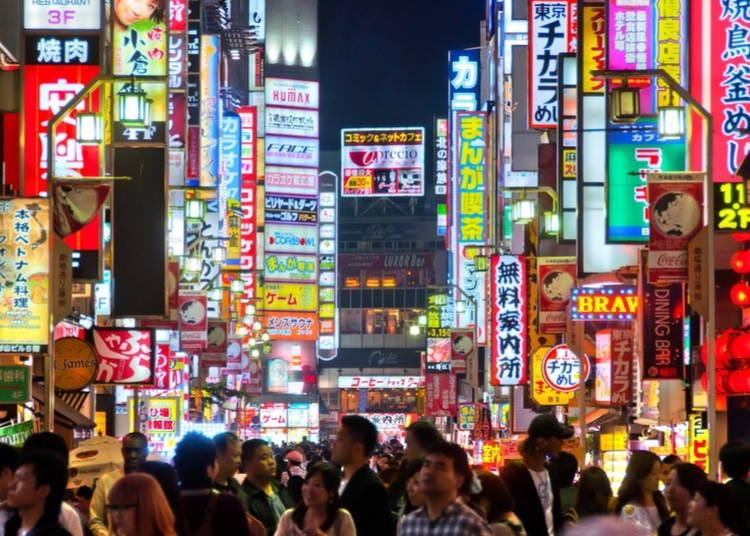 Harajuku Dating-Paradies geht durch