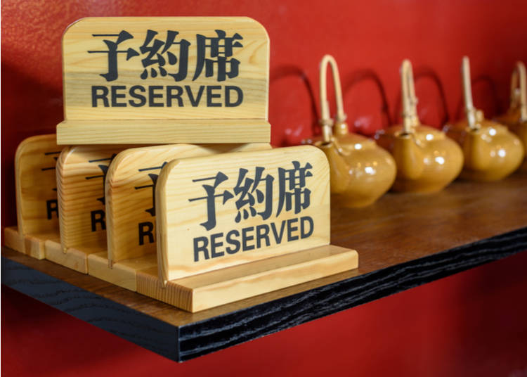 Things to Know Before Reserving