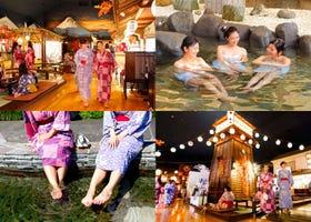 Odaiba Oedo Onsen Monogatari: Enjoying a Traditional Hot Spring Day in Tokyo!