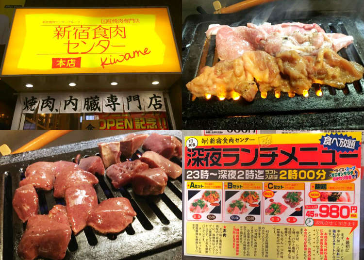 Midnight Dining in Shinjuku?! All the Meat and Rice You Can Eat – for just ¥980!