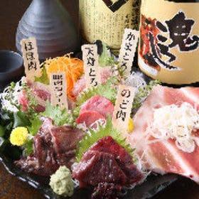 錦糸町 鮪魚酒場 ほんじょ屋