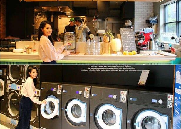 도쿄여행 - 역시 독특한 거 하면 일본! 빨래방이 카페로 변신!?