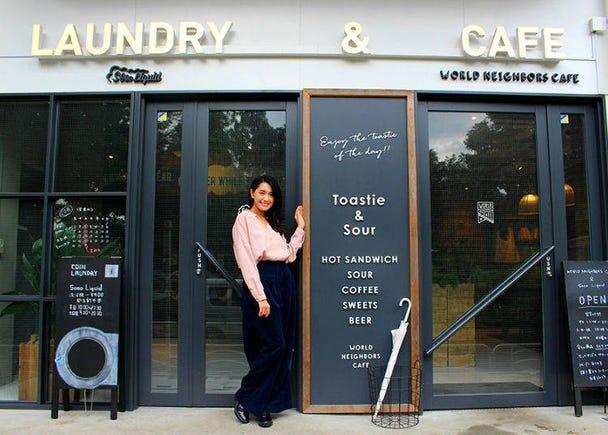 World Neighbors Café Kiyosumi-Shirakawa / A Laundry and Café Offering a New Lifestyle