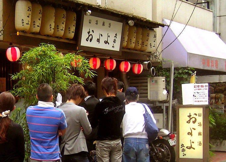 산카이라쿠슈 오요요 - 150g의 비프 스테이크가 600엔으로 줄을 서서 기다리는 곳!