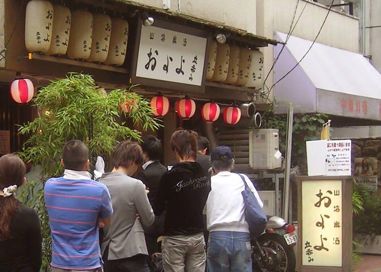 牛排150公克只要600日圓超吸引人-山海楽酒 およよ 西新宿店