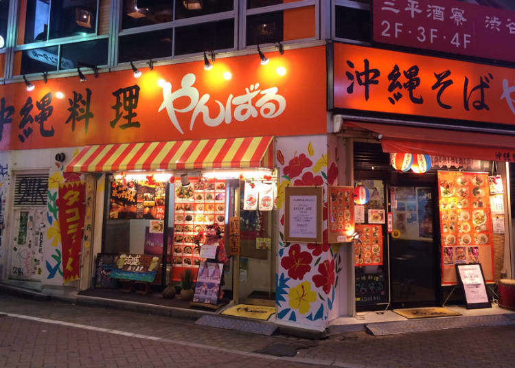 Dining in Tokyo's Shibuya Area for Under $10?! 3 Prime Deals for Dinner!