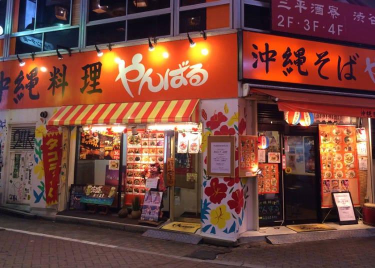 2. Yanbaru Shibuya: A Casual Okinawan Restaurant
