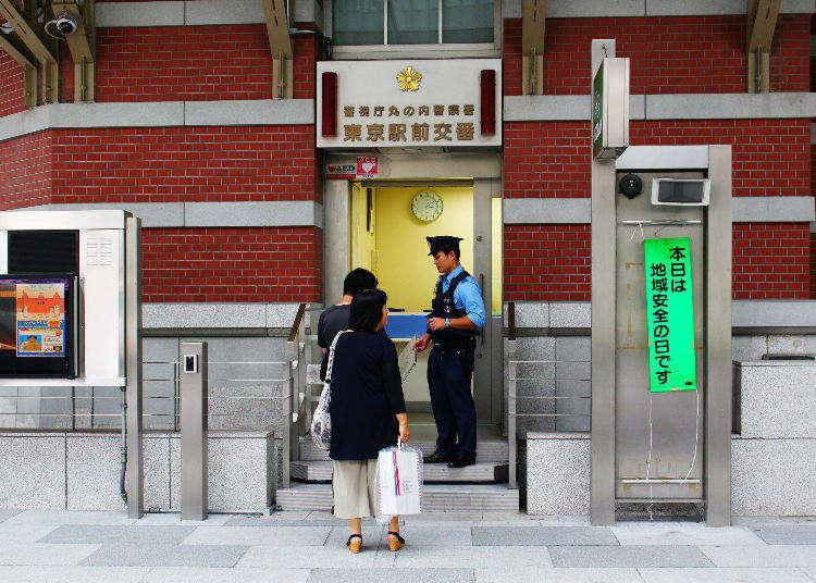 왜 일본에서는 잃어버린 지갑이 다시 돌아올까?