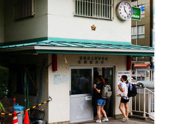 理由2:日本撿到東西有繳交的義務,若尋得失主還能獲得報酬金!