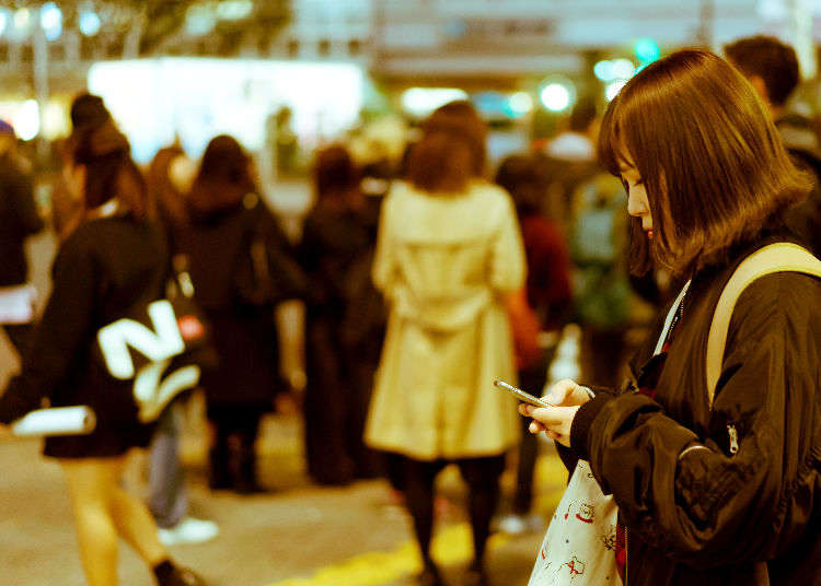Tokyo Trouble: What to Do When You Miss the Last Train