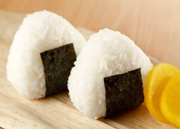 3. Onigiri is Unbelievably Delicious!