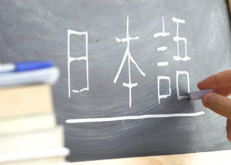 1.文字が複雑な日本語を操れる日本人に衝撃!