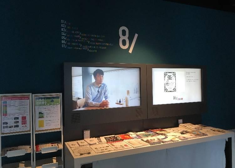 結合展覽、販售以及食堂,3大區域帶你體驗全日本