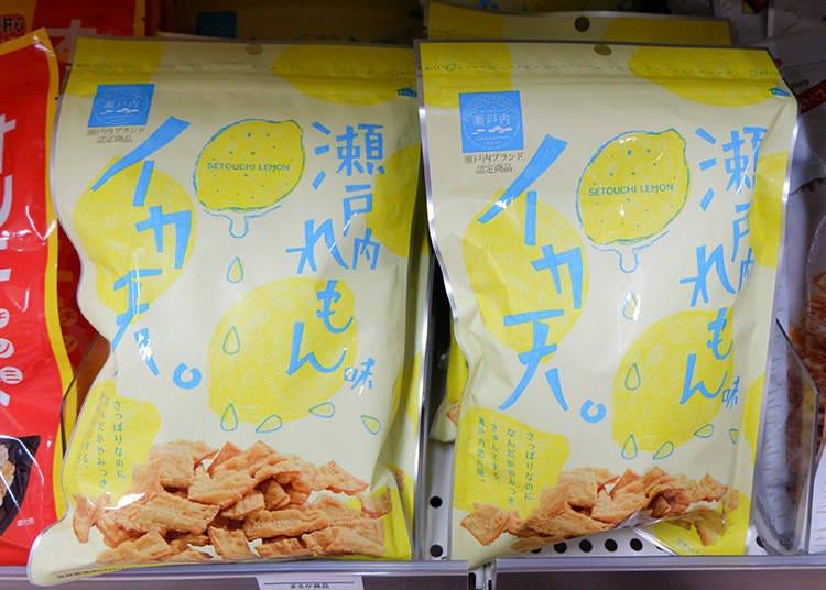 Maruka food's lemon flavored squid tempura (イカ天瀬戸内れもん味)