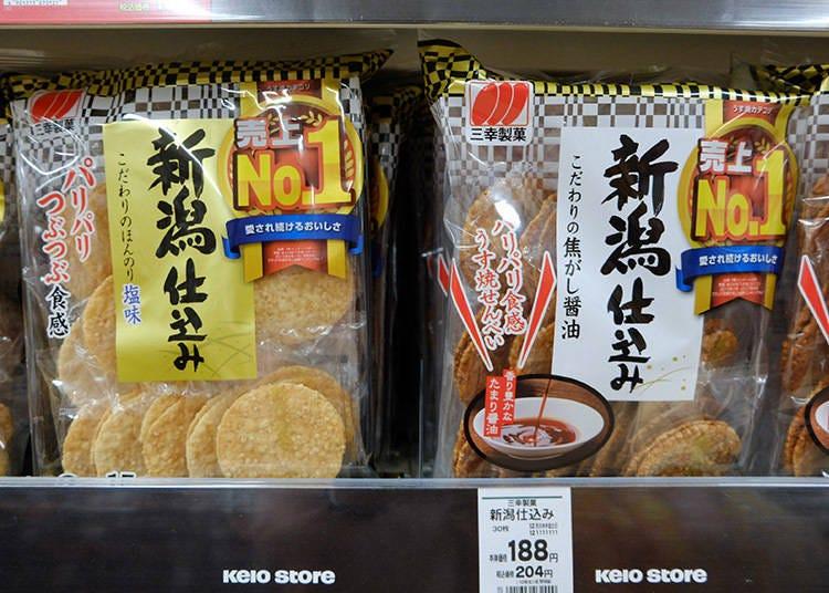 Sanko's rice crackers (三幸製菓新潟仕込みこだわりの焦がし醤油)