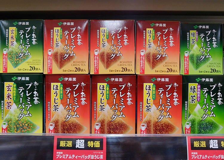 ITO EN premium Tea (Hojicha) (伊藤園プレミアムティーバッグ (ほうじ茶)