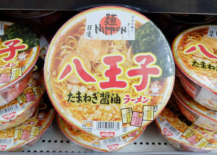 NISSIN, Nissin Foods Hachioji Ramen (日清食品八王子ラーメン)