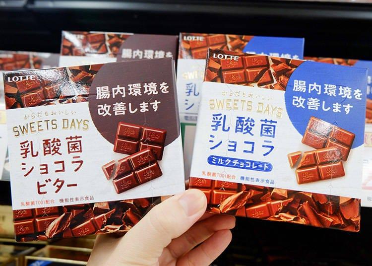 【LOTTE】乳酸菌巧克力,不是只有美味!