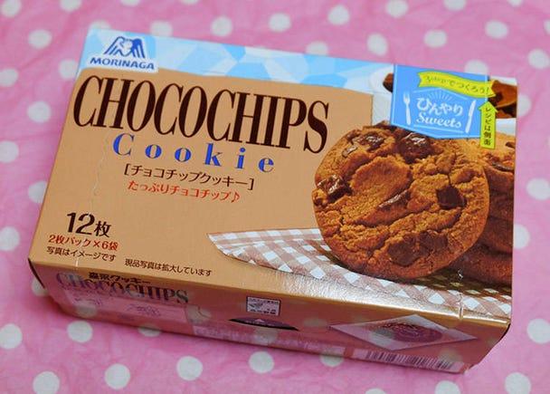 【森永製菓】巧克力曲奇餅乾,因擁有豐富的口味讓它成為長期暢銷商品!