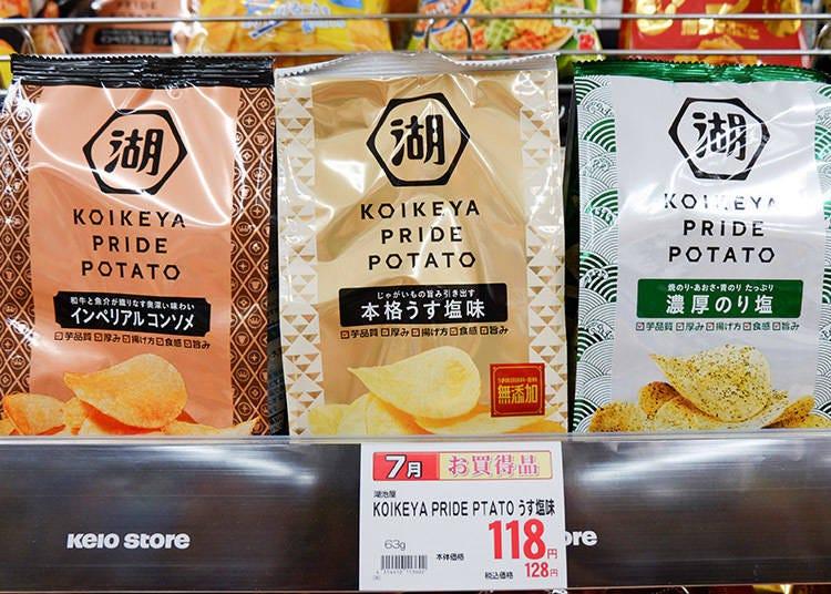 【湖池屋】KOIKEYA PRIDE POTATO洋芋片 薄鹽口味,講究的製法工程與時尚的包裝讓它聚集了許多人氣!