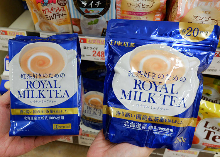 【日東紅茶】皇家奶茶,可以品嚐日本產茶葉的濃厚味道!