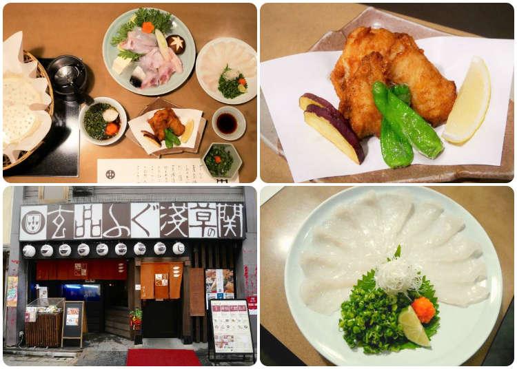 比和牛更美味的日本美食? 一生必吃一次的夢幻河豚料理