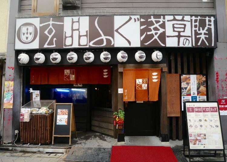 玄品 淺草河豚餐廳便利的交通位置及高雅用餐環境