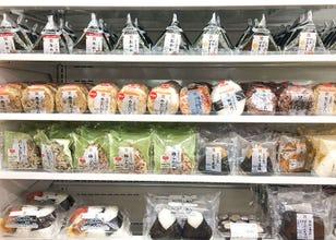 日本旅遊的早餐就在便利商店解決吧!日本3大超商早餐超多種搭配任你選!